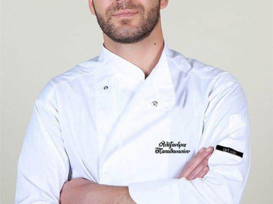 Οικονομικό σετ μαγείρων με σακάκι με press buttons, κέντημα ονόματος και παντελόνι