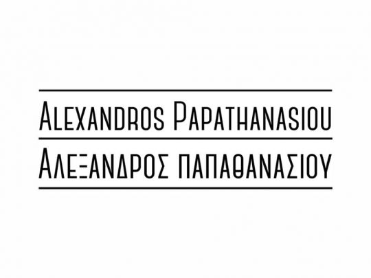 Γραμματοσειρά Νο13 για κέντημα