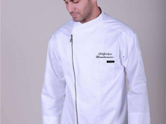 Σακάκι chef Onyx με κέντημα ονόματος και παντελόνι