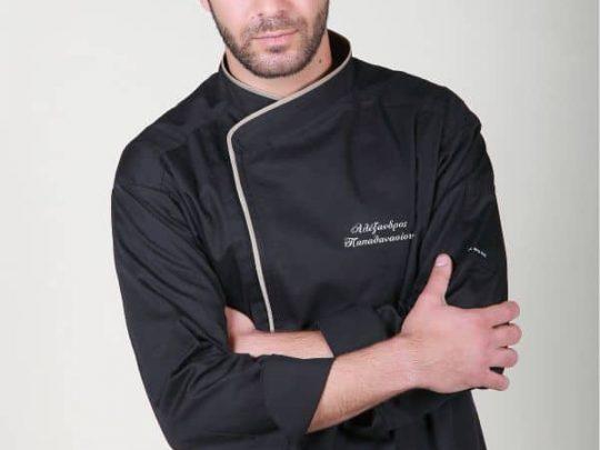 Σακάκι chef Deviant με κέντημα ονόματος και παντελόνι μαγειρικής