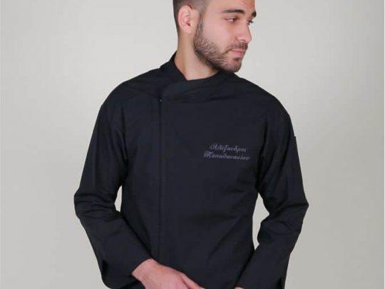 Μπλούζα μαγείρων με κρυφό φερμουάρ, κέντημα ονόματος και παντελόνι σε χρώμα γκρι
